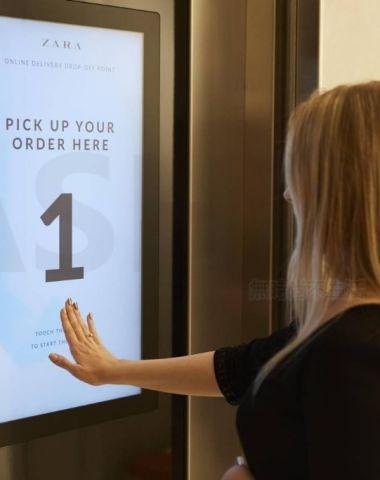 数字时代的Zara专卖店:自动化点击取货、自助结账、RFID互动试衣镜