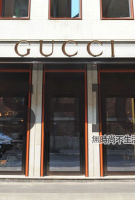 Gucci 关闭欧洲唯一男装店 开业仅3年