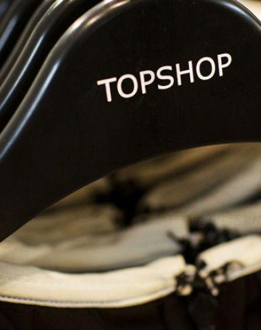 Topshop 大裁员 传要求供应商降价