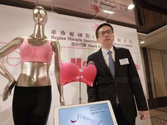 维珍妮中期盈利飙涨3倍 越南扩产稳步推进 利润贡献已超深圳工厂