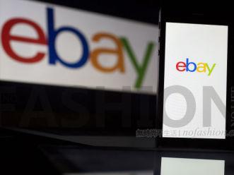 eBay业绩连贯性差 二季度盈利前景逊预期 股价挫4.5%