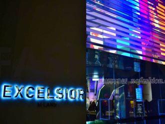 中国男装集团摩登大道收购意大利奢侈品百货Excelsior Milano