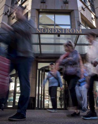 融资困难 美国Nordstrom诺德斯特龙百货搁置私有化 全力冲击假日季