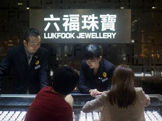 六福四季度同店销售增长16% 三个交易日股价暴涨13%