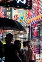 访港游客14个月来首次上升 7月份涨2.6% 但消费能力走低