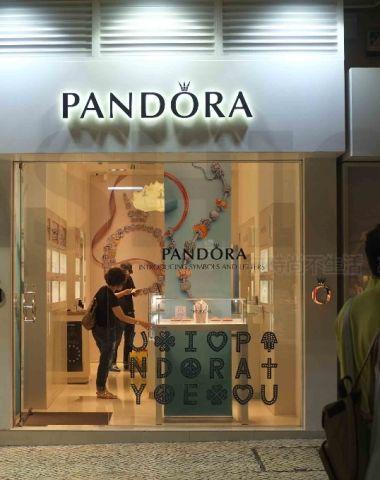 跌落神坛 中国同店销售陷入倒退 Pandora潘多拉首季增长急剧放缓 扬言打击代购 股价重挫16