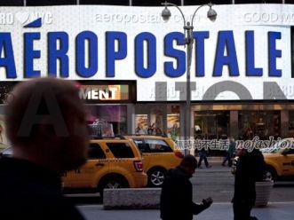 Aéropostale重组无望 将寻求拍卖资产