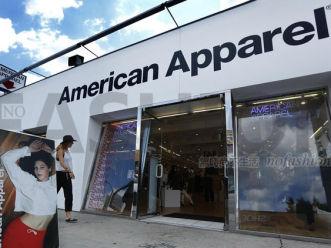 American Apparel三季度亏损扩大