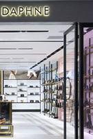 达芙妮四季度恶化 全年同店销售跌7.6% 再关店千间