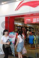 机构猜测李宁安踏所有中国体育公司财务作假
