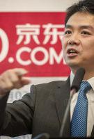 网络谣传刘强东美国涉嫌强奸案女受害人因诬陷被捕