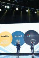 寺库连续第二年发布《中国奢侈品网络消费白皮书》