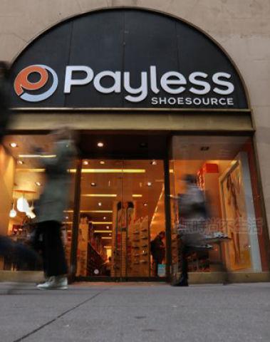 Payless面临两年内第二次申请破产保护 Gymboree 金宝贝面临清盘