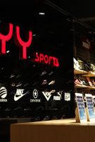 9月裕元制鞋业务持续收缩 宝胜销售重拾增长