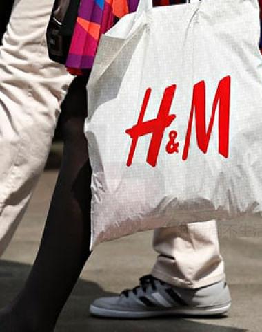 夏季大促销严重侵害H&M 三季度收入仅增5%
