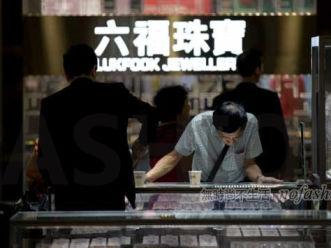 六福全年净利暴跌40.6%  大方派息不手软