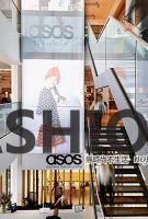 ASOS三季度增长提速 收入增29.7%胜预期 脱欧促进国际销售前景大好