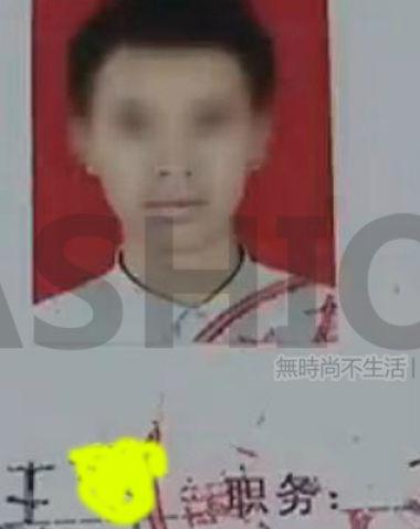 14岁童工猝死 每天工作12小时 涉事佛山内衣厂仅被罚1万