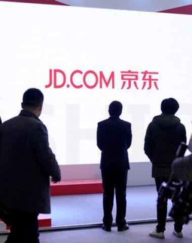 4月中国零售业增长创年内新低 在线市场面临失速