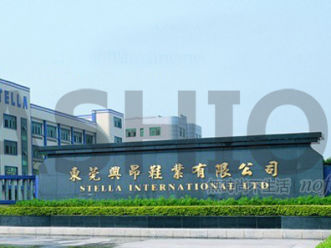 中国制造业愈发艰难 Prada供应商九兴三季度收入跌幅加剧至16.5%