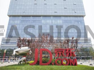 京东称中国经济放缓已影响电商行业