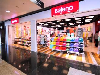 德永佳加强对Baleno 班尼路控制 2800万港元增持18%股份至82%