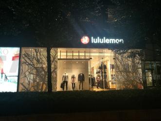 Lululemon首席执行官称中国是巨大机会 股价应声大跌