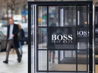 德国联邦金融监管局称Hugo Boss雨果博斯股票涉嫌内幕交易 或起诉Marzotto家族成员
