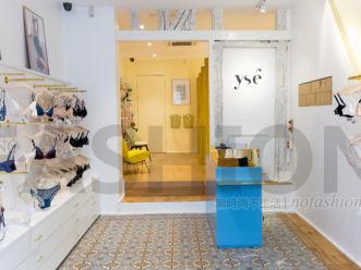 时隔三年 史上最文艺、专注小罩杯的法国内衣品牌Ysé推出首个实体店